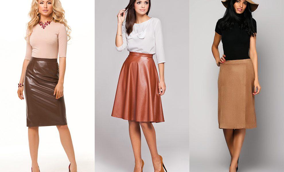 Как носить коричневую юбку