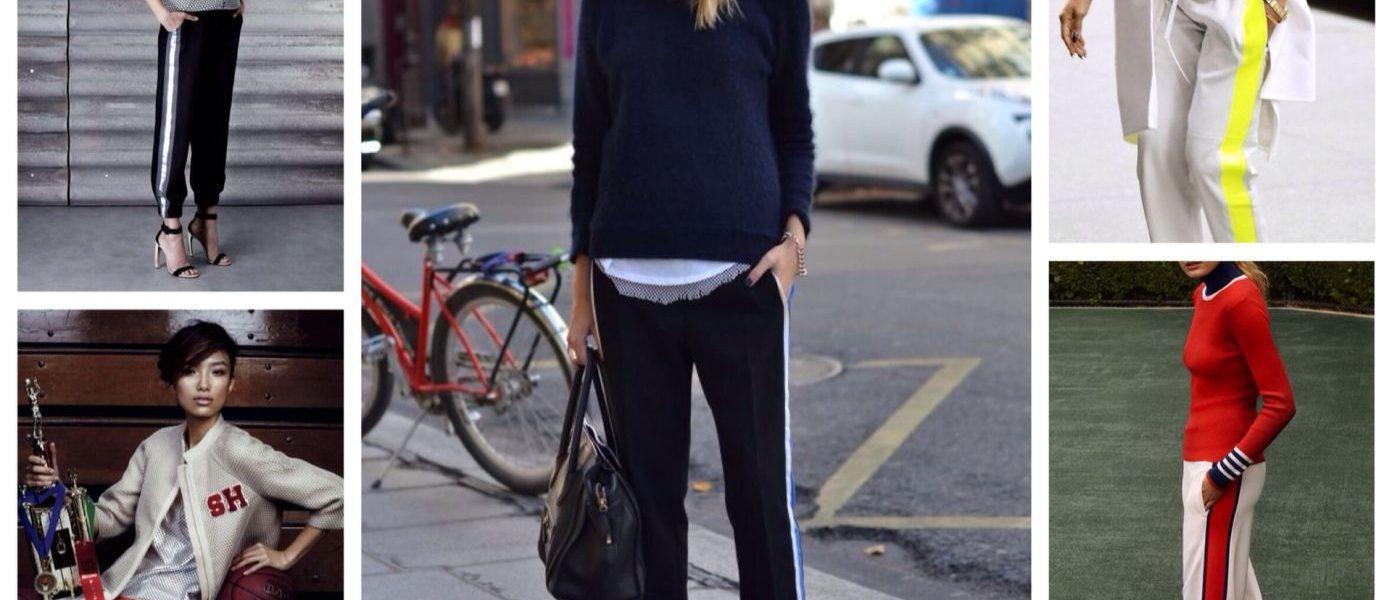 Как носить спортивные штаны
